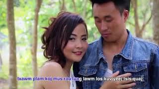 Koos Vaj - Tsis Tau Tsis Khuv Xim