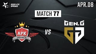 APK vs GEN | Match77 H/L 04.08 | 2020 LCK Spring