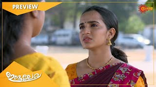 Indulekha - Preview | Full EP free on SUN NXT | 25 Feb 2021 | Surya TV | Malayalam Serial