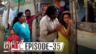 Sudde | Episode 35 - (2019-11-22) | ITN Thumbnail