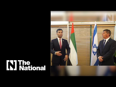 UAE's First Ambassador To Israel Received By Israel's Foreign Minister