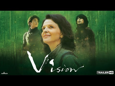 Vision - Trailer Legendado HD