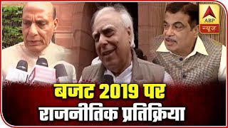Full Coverage: Political Reaction On Union Budget 2019 | ABP News