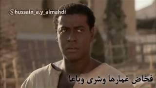انا العبد الذي خبرت عنه !!! عنترة ابن شداد بصوت حسين المهدي