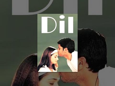 Telugu Full Movie - Dil 2003 -  Nitin, Neha and Prakash Raj