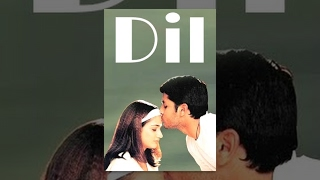 Telugu Full Movie - Dil 2003 -  Nitin, Neha and Prakash Raj