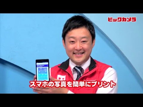 【ビックカメラ】エプソン カラリオEP 808A 動画で紹介