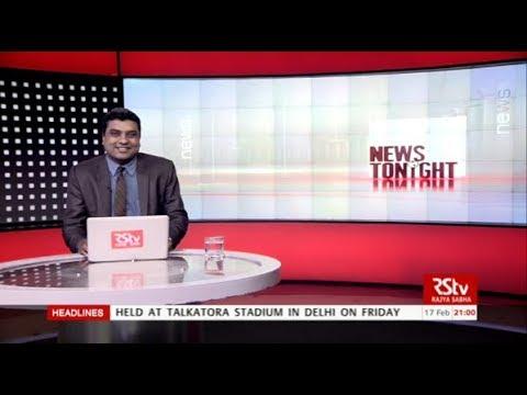 English News Bulletin – Feb 17, 2018 (9 pm)