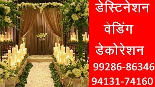 Wedding Decoration Tent Stage Light Cold Fire Crackers Aatishbazi Flower Decor