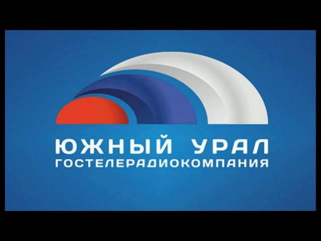 15.02.2019 Радио Южный Урал - ОТ САМОГО СЕРДЦА.