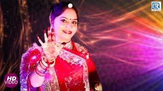 Geeta Goswami Super Hit Vivah Song - Mashup 5 | Dhamaka VIDEO | RDC Banna Banni Geet