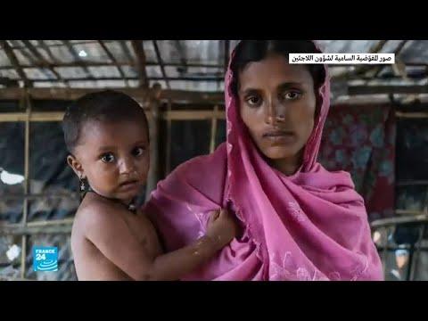 الأمم المتحدة: عدد اللاجئين والنازحين بالعالم تجاوز 68 مليونا في 2017  - نشر قبل 11 ساعة