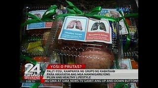 24 Oras: Palit-yosi, kampanya ng grupo ng kabataan