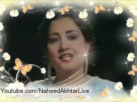 Naheed Akhtar - Muskhurane Ko Ji Chahata Hai - Ptv Live