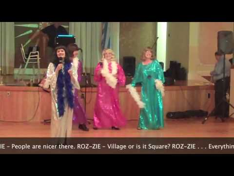 Talent Show for Roslindale Day Parade Benefit