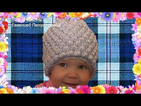 Фото Как связать детскую шапку шишечками