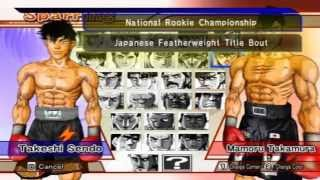 "[GAMEPLAY] ""Victorious Boxers Challenge (Hajime no ippo)""[WII]"