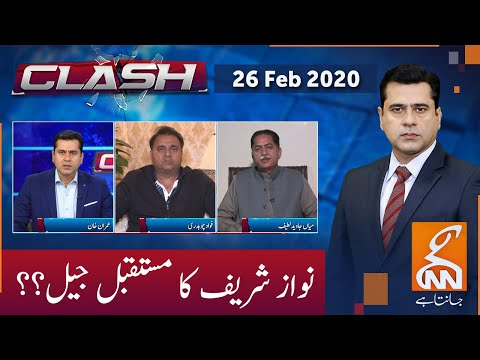 Clash with Imran Khan - Wednesday 26th February 2020