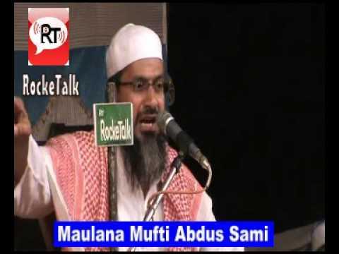 Afganistan, Libya, Iraq  Jung aur Fraz e aain Speech by Maulana Abdus Sami