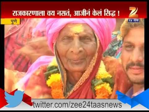 Pune Women Power