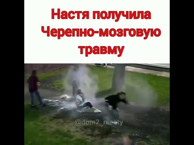 Анастасия Милославская рассказала фанатам о полученном сотрясении мозга