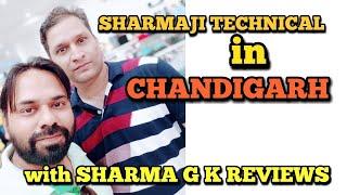Sharmaji Technical In Chandigarh | with VBO VLOGS | Sharma g meets sharmaji Vlog