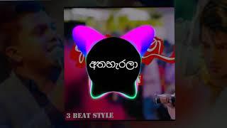 Athaharala Oba  3 Beat Style  DJ Oshan Remix