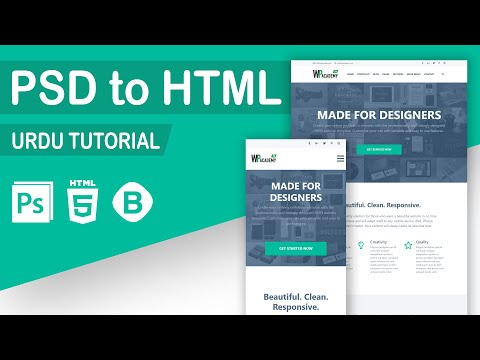 PSD To HTML With Bootstrap - Urdu & Hindi Tutorial - 2019