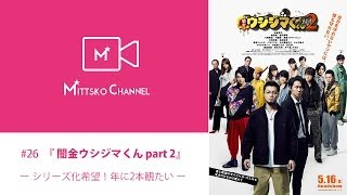 ミツコチャンネル☆\(^o^)/. ミツコチャンネルを初めてもうすぐ2ヶ月!...
