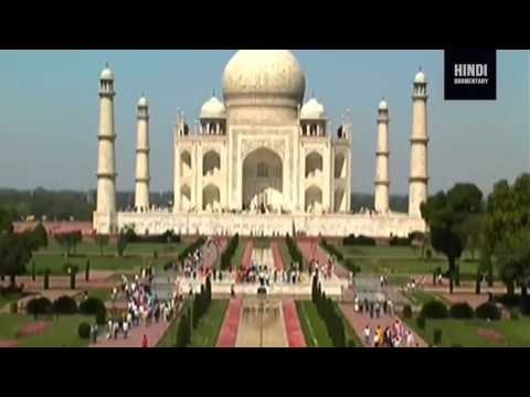 tajmahal of india 2016 documentry