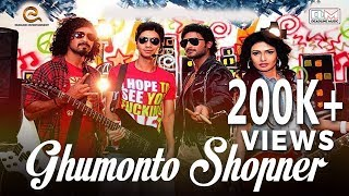 Ghumonto Shopner Fuad ft Fahim Mp3 Song Download