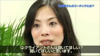 本当に話を聴いてもらったことってありますか?田中直子02
