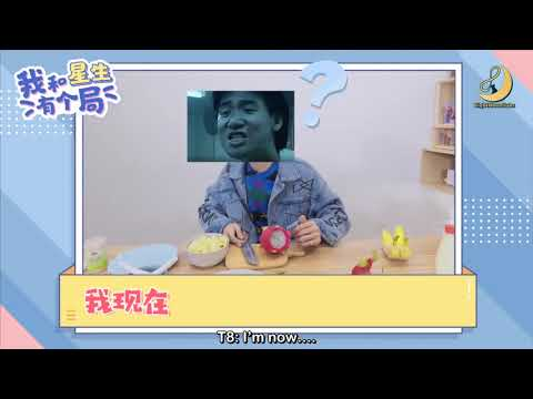[ENG SUB] 190404 New Comer Extra (THE8 Xu Minghao) By Eightmoonsubs