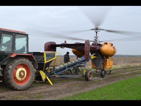 Kamov Ka-26 spreading solid fertilizer near Kápolnásnyék