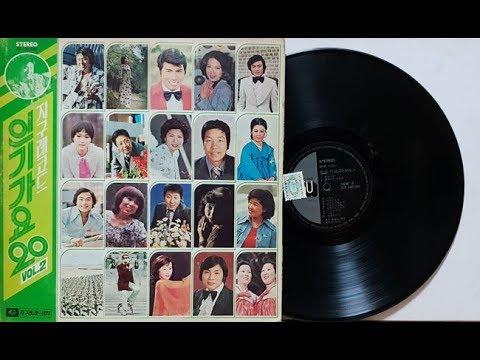 배호(Bae Ho)(마지막 잎새(인기가요20 VOL.2/1976)