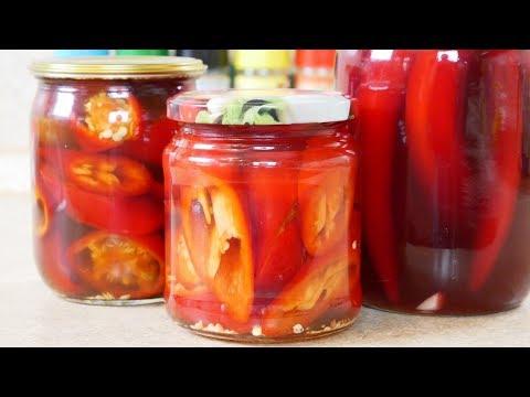 Маринованный ПЕРЕЦ: три рецепта, цыганка готовит. Как быстро замариновать ПЕРЕЦ.