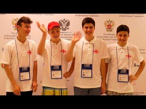 Georgia team IOI 2016 in Kazan Russia