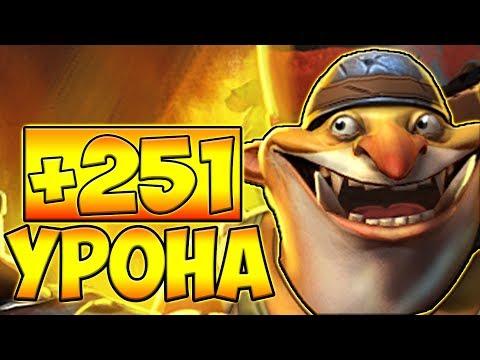 видео: +251 УРОНА! ТЕЧИС КЕРРИ 7.22 ДОТА 2 █ techies 7.22 dota 2