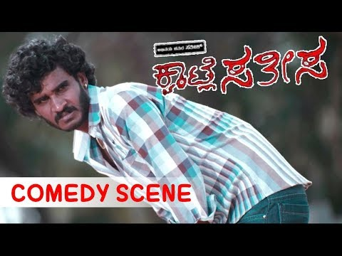 Chikkanna and friends play Cricket Comedy Scenes   Kannada Comedy Scenes   Kwatle Sathish Movie