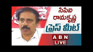 LIVE: CPI Ramakrishna Press Meet || ABN