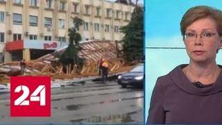 """""""Погода 24"""": ураган натворил бед в Москве и двинулся на Урал и в Поволжье"""