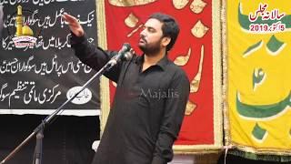 Zakir Waseem Abbas Baloch  Majlis 5 oct 2019 Barsii Allama Tahir Kazmi Sargodha