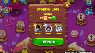 пЛАНЕТА САМОЦВЕТОВ 1081 УРОВЕНЬ