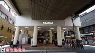 環境P様の「初音ミクが彼氏彼女の事情のOPで東急東横線・みなとみらい線の駅名歌う。」の駅舎合成版を作ってみました。 曲名は「天使のゆびき...