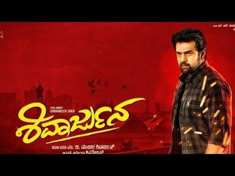 Download Shivarjuna kannada full movie | kannada movies | kannada new movies