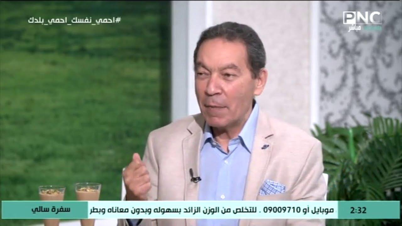تعليق د. هاني الناظر على 'أعداد الإصابة بكورونا في مصر | سفرة سالي مع سالي فؤاد