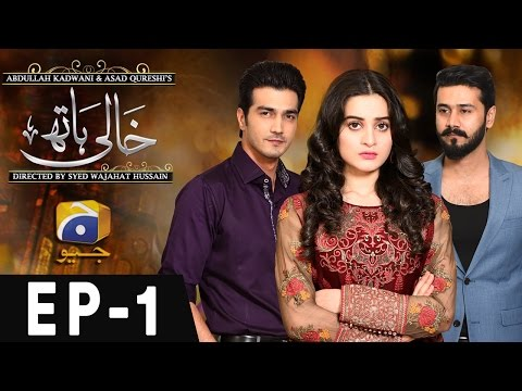 KHAALI HAATH - Episode 1 | HAR PAL GEO