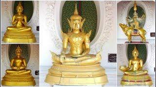 พระพุทธรูปปางแปลก (Ep.2)