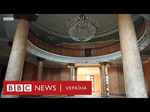 Спа-центр Сталіна, у якому живуть біженці