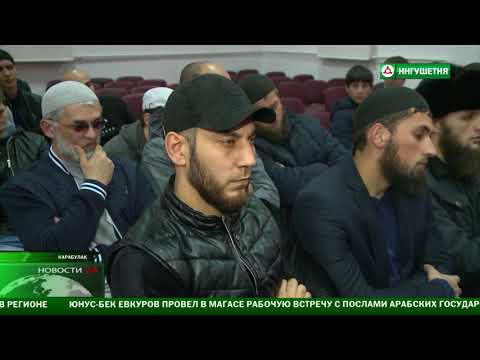 Сход граждан в Карабулаке был посвящен борьбе с терроризмом.
